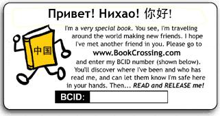 Буккроссинг в Китае: раздача книг, DVD, музыки © Магазета