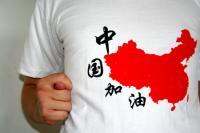 Фаллический символ по-китайски