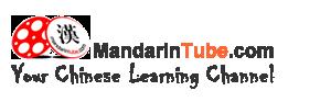 MandarinTube - видеоподкаст по китайскому языку