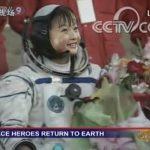 Женщина-китаянка летит в космос