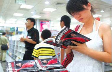 Биография Майкла Джексона в Китае была написана за два дня