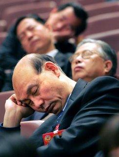 Китайским политикам запретили спать на собраниях
