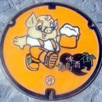 Китайский канализационный люк / Фото: mama Lena
