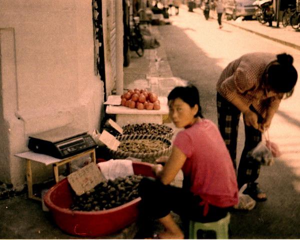 Фотографии Китая Лены Килиной / Магазета