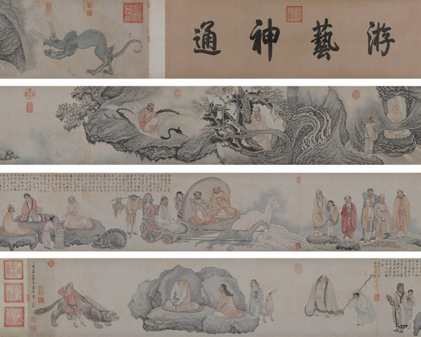 "Картинка ""Eighteen Arhats"" (18 архатов, 十八应真图卷) поставила абсолютный рекорд на аукционе"