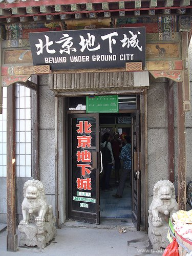 地下城: Подземный город в Пекине / Фотографии / Магазета