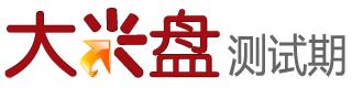 Большая чашка риса - 大米盘 - китайское файлохранилище