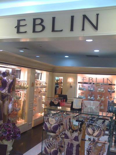 Очередной китайский бренд -- Eblin / Фото xieergai.com