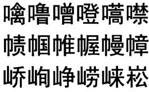 SimSun и HeiTi: Microsoft обвинили в незаконном использовании иероглифов
