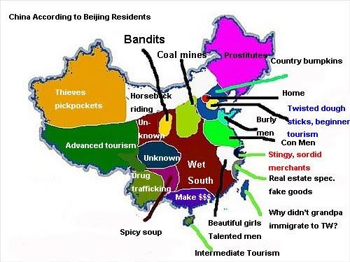 Карта Китая глазами жителей столицы