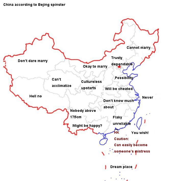 Карта Китая глазами пекинских старых дев