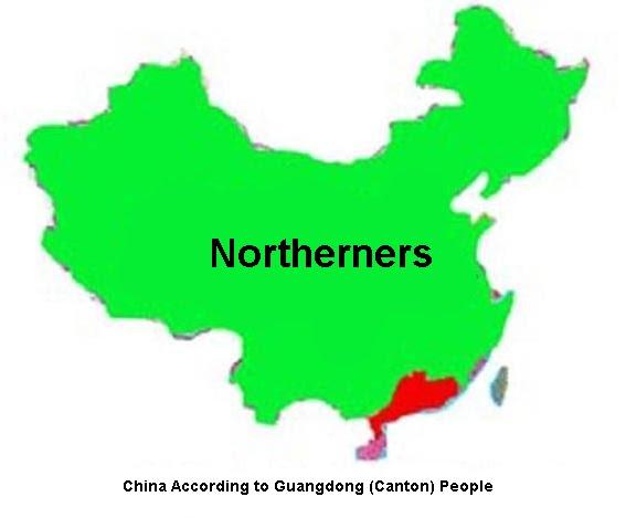 Карта Китая глазами кантонцев (жителей провинции Гуандун)
