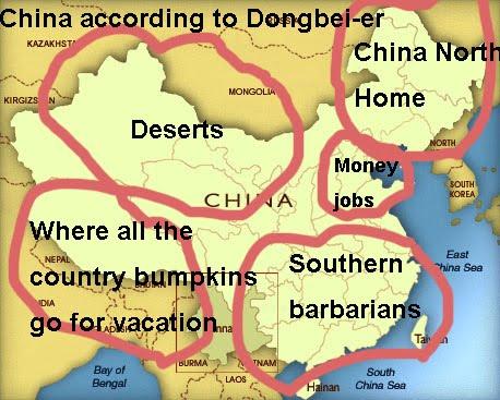 Карта Китая глазами жителей северо-восточного региона (дунбэйцев)