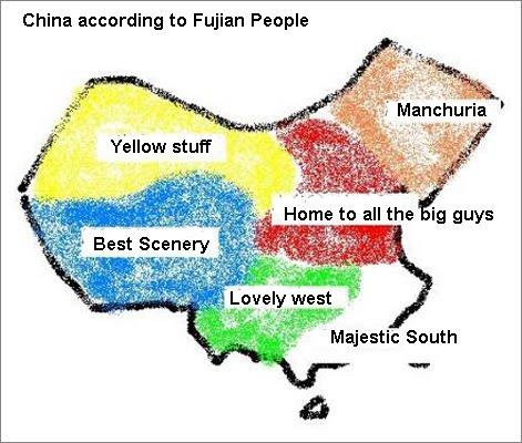 Карта Китая глазами жителей Фуцзяна