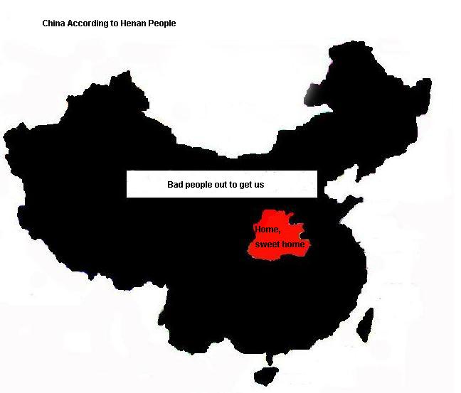 Карта Китая глазами жителей провинции Хэнань