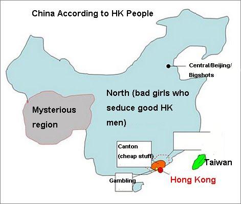 Карта Китая глазами жителей Гонконга (Сянгана)