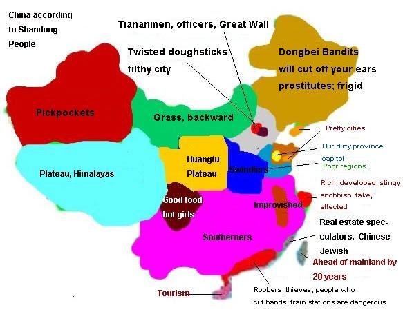 Карта Китая глазами жителей провинции Шаньдун