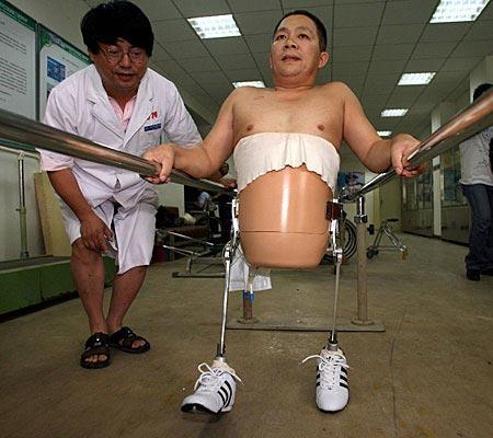 Полчеловека в Китае