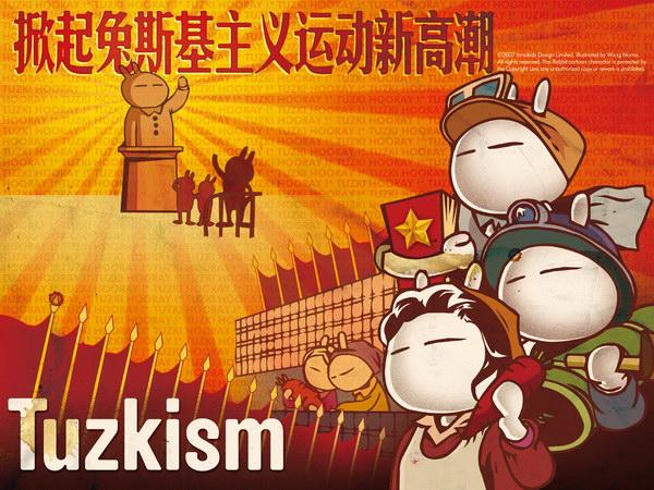 Заяц Tuzki (兔斯基). Китайские интернет-мемы в Магазете