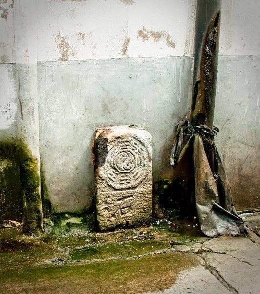 Старый город Шанхай / Интервью Елены Килиной с Катей Князевой