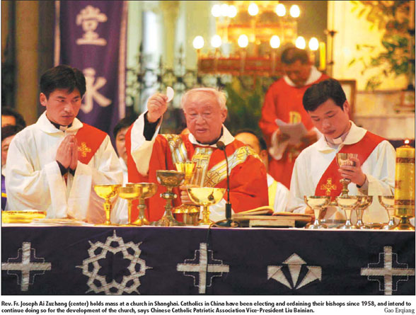Католическая Церковь в Китае
