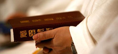 Библия на китайском
