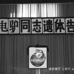 В Китае закрывают торрент-трекеры