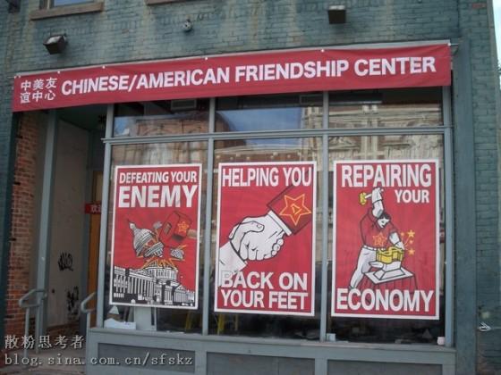 Красный рассвет: вторжение КНР в США (кадры из фильма)