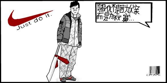 Вконтакте-арт от Jesse / Китайский креатив