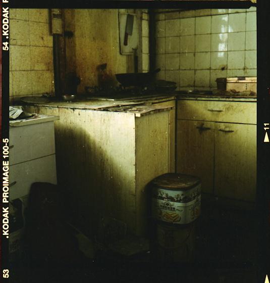 """На кухне / Катя Князева """"Исчезающий Шанхай"""""""