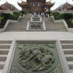 Храм А-ма