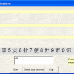 Chinese Homework Trainer v3.5.6 Portable