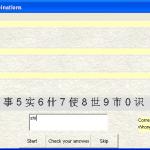 Chinese Homework Trainer v3.5.6 Portable