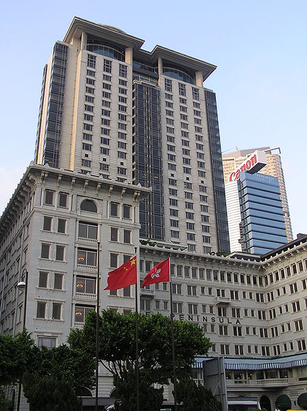 История гостиницы: The Peninsula Hong Kong / Магазета