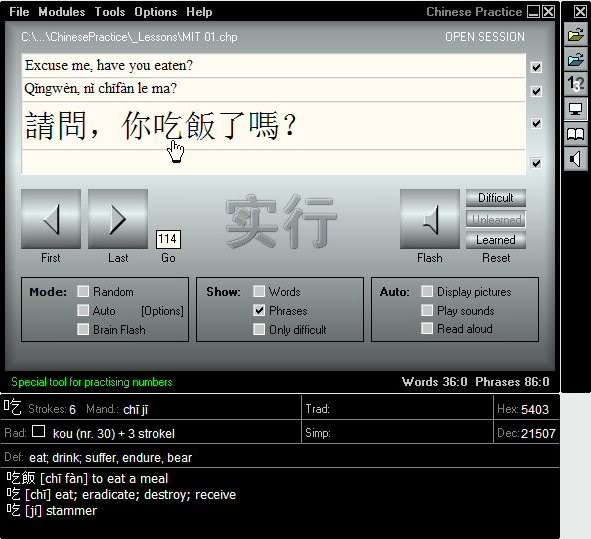 Chinese Practice 4.0 Portable