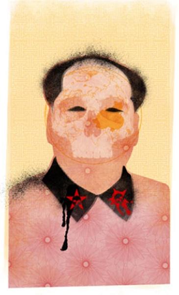 """""""Мао Цзэдун и его зверства"""", 2007"""
