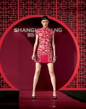 Shanghai-Tang