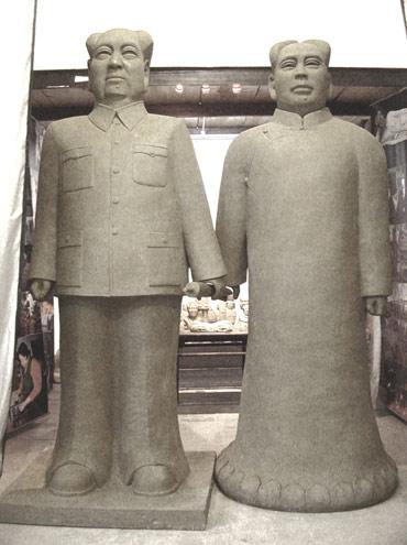 WANG-WEN-HAI