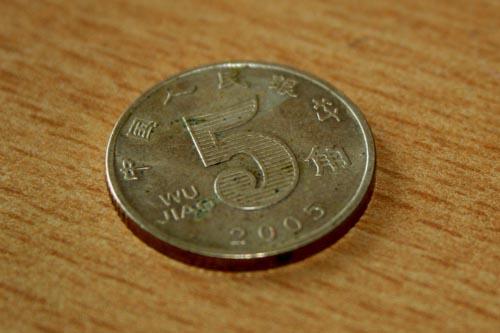 Китайские монеты в российских аптеках