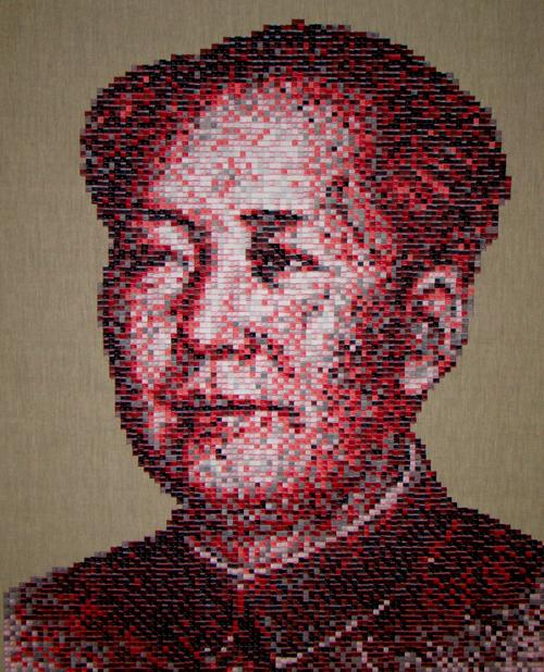 Kim Jimin. China