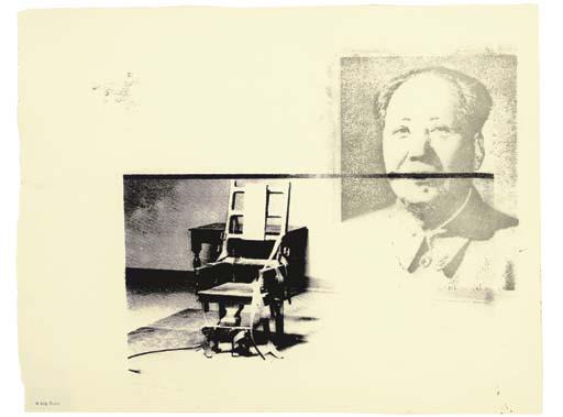 портрет Мао и электрический стул
