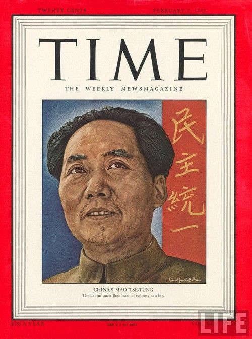 "Time Magazine – February 7, 1949 – ""The Communist Boss learned tyranny as a boy."""
