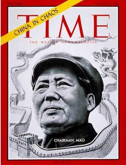 "Time Magazine – January 13, 1967 – ""China In Chaos"""