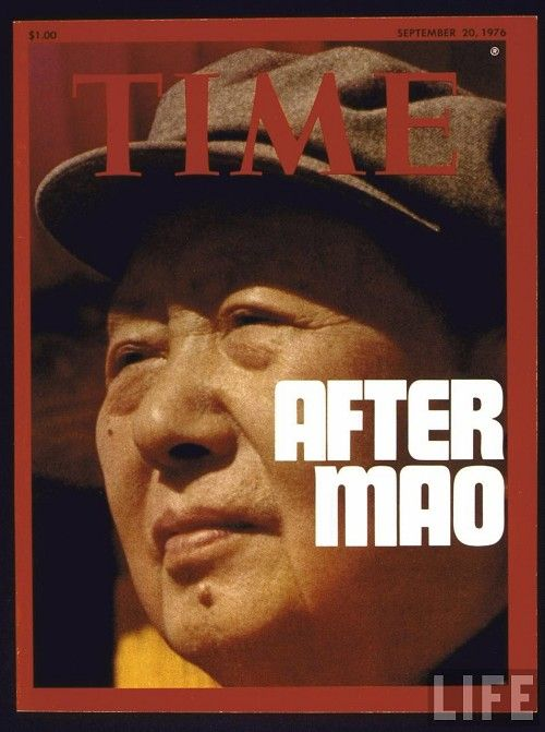 "Time Magazine – September 20, 1976 – ""After Mao"""