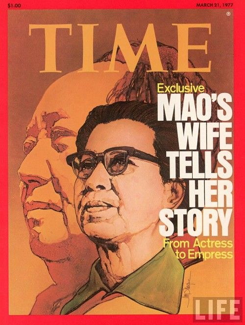 "Time Magazine – March 21, 1977 – ""Mao's Wife Tells Her Story: From Actress to Empress"""