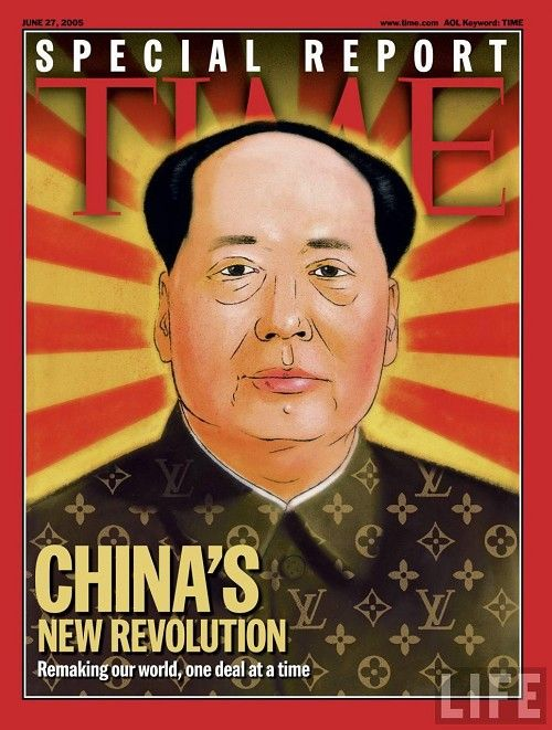 "Time Magazine – June 27, 2005 – ""China's New Revolution: Remaking our world, one deal at a time."""