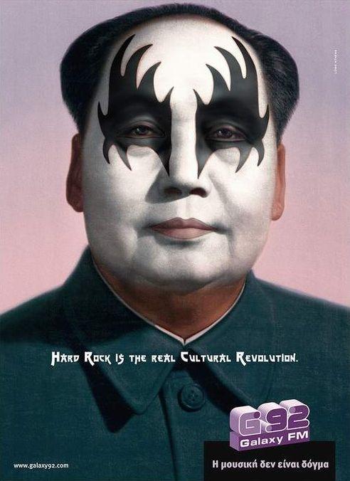 Мао Цзедун в рекламе радиостанции Kiss Creek
