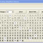 NJStar Chinese Word Processor v5.10 PRO PORTABLE / Поиск по ключу