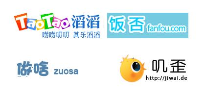 Китайские микро-блоги и сервисы / Магазета