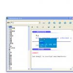 21CN Dictionary v1.0 программы по китайскому языку в Магазете